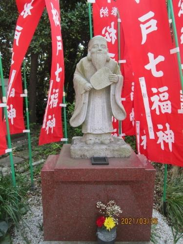 松戸市の日暮・徳蔵院・七福神