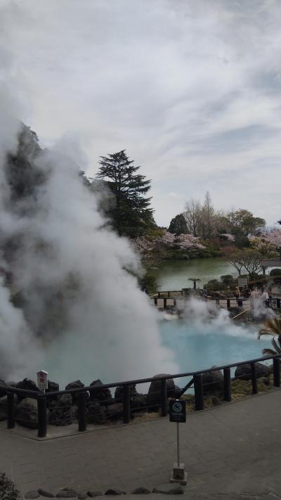 初大分、春の別府温泉旅
