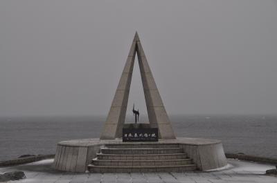 2021年3月北海道鉄道旅行7(宗谷岬とノシャップ岬)