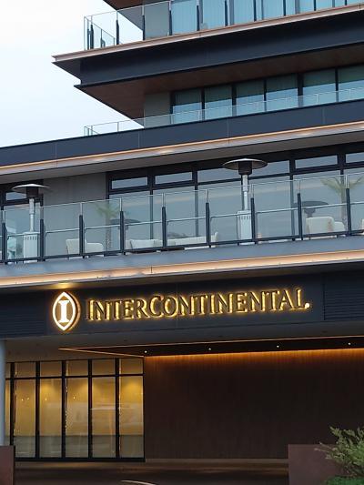 インターコンチネンタルホテルヨコハマPier8宿泊記