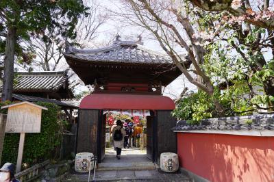 20210326-3 京都 長建寺にお邪魔してみます