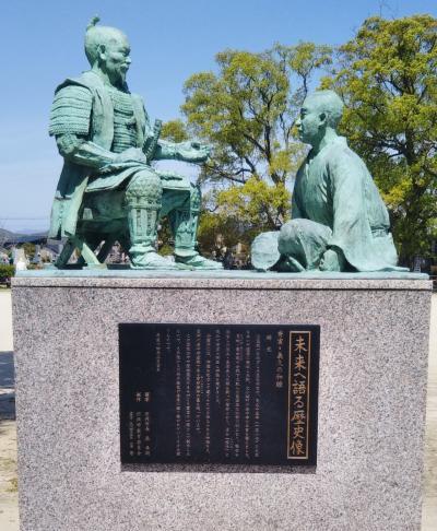 歴史の町・薩摩川内市の中心部をぶらぶら~桜の季節に~