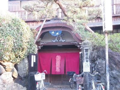 桜の京都を半日散歩と船岡温泉