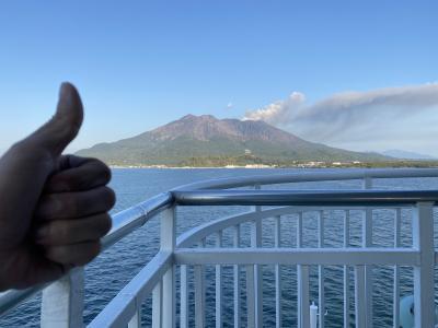 鹿児島 ひとり旅