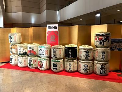 2021年の始まりは癒しの天然温泉!@神戸ベイシェラトンホテル&タワーズ