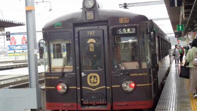 京都丹後鉄道 乗り鉄旅 2日目 その1。
