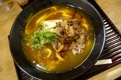 20210329-8 京都 Portaの味味香で、遅い昼?食。もちろん、カレーうどん。