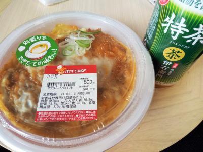 北海道にきたら忘れてはいけないセコマのカツ丼!!!