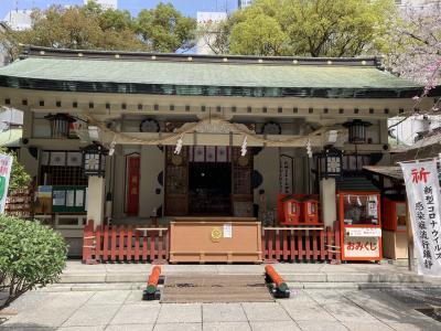大阪北新地でホテルステイ お初天神と桜 近隣をお散歩♪ ホテルエルシエント大阪