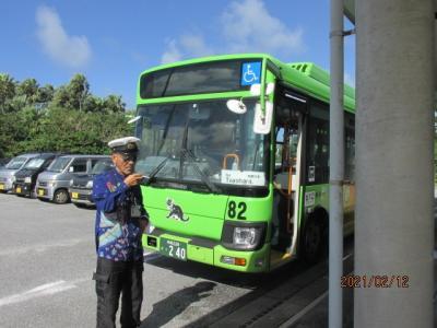 12年ぶりの石垣島(23)島の路線バスの話好きの運転手さん。