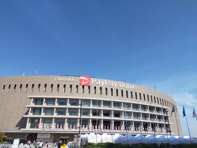 リベンジ福岡2021