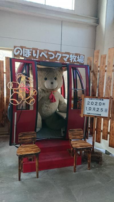 Go to トラベル 北海道 道南の旅  2日目 ②