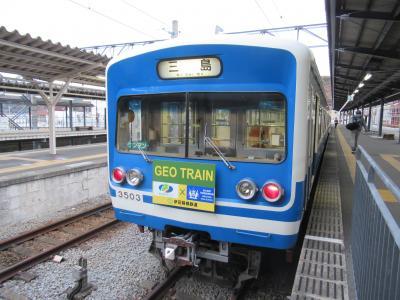 2020 冬の日帰り18きっぷ旅【その1】伊豆箱根鉄道乗りつぶし