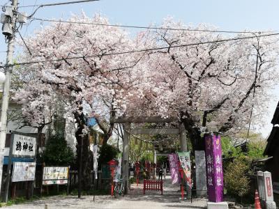 鴻神社とマンホールカード