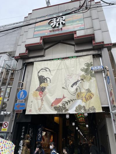 春の京都~錦市場、建仁寺、ちょっと祇園
