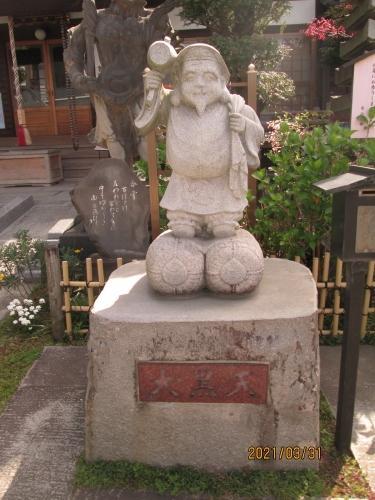 松戸市の上矢切・宝蔵院・七福神