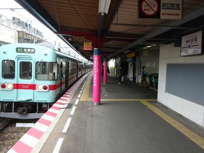 久々の九州・ソロリと福岡まで行ってきた【その2】 太宰府から宇美線宇美駅への抜け道 ちょっとだけ廃線巡り
