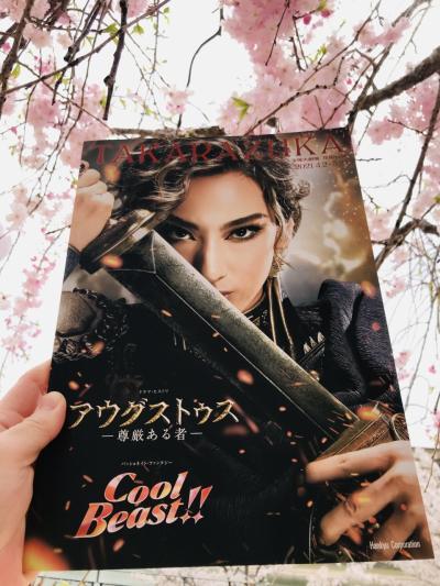2021 卯月の観劇アレコレ☆  桜と泡とユズカレイ 星組千秋楽と花組初日、宙組バウに行ってみた♪