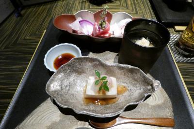 年末年始のエクシブ8連泊 エクシブ湯河原離宮 日本料理 華暦の夕食