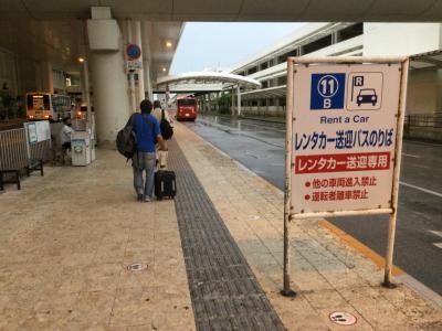自由気ままな沖縄3人旅 定年退職を祝う