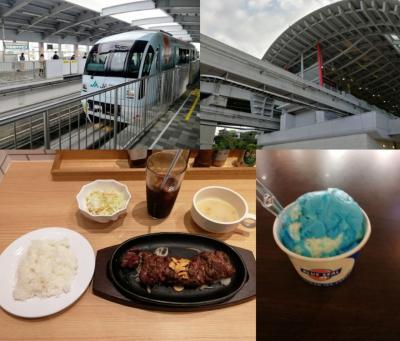 【RAC&JTA】久米島へ行く回数修行!③