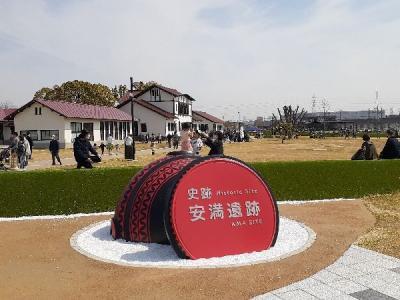 「高槻市No9.」見聞録 (安満遺跡公園探訪)