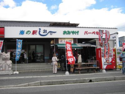 日生へ牡蠣を食べに行って来ました☆道の駅しおじ。。。