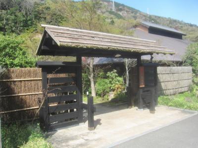 箱根湯寮でのんびりと温泉に浸かる