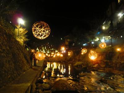 「黒川温泉 湯あかり」イベントは、幻想的で綺麗だった!!