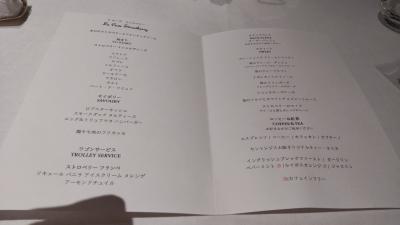 セントレジス大阪 オーダースイーツブッフェ