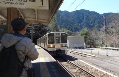 遅まきながら秘境駅「小和田」へ(3/4)大嵐駅、小和田駅
