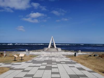 仕事終わりに名古屋から日本最北端へ行く