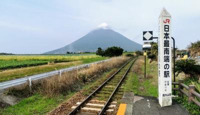 鹿児島 おっさん3人旅(2日目)