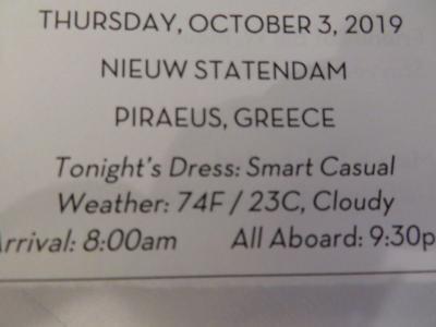 22泊 N Statendam★14★19日目Thurs, Oct3Athens (Piraeus)