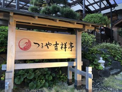 春の静岡旅行①