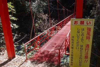 遅まきながら秘境駅「小和田」へ(4/4)塩沢集落へ