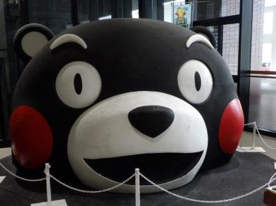 あったか九州 熊本・霧島・指宿2泊3日(1日目)