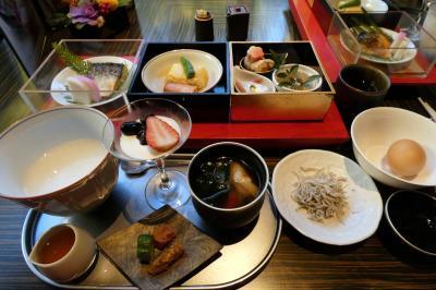 年末年始のエクシブ8連泊 エクシブ湯河原離宮 日本料理 華暦の朝食