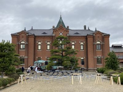 姫路・有馬・奈良・京都4日間の旅 2
