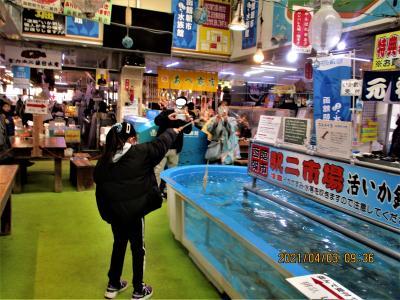 函館に春の足音 Ⅰ: ホテルステイとグルメの旅
