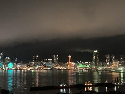 神戸の夜景と温泉&北欧ランチを堪能の1泊2日 センチュリオンホテルヴィンテージ神戸