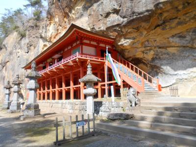 平泉&盛岡 ちょっぴり観光  2021年4月