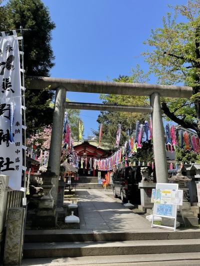 御朱印をいただきに 熊野神社 子易神社