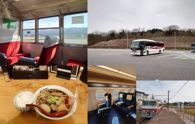 コロナのせいで4月からほぼ全廃に…富山地鉄の特急電車乗車&グルメ・長距離高速バス満喫の旅~