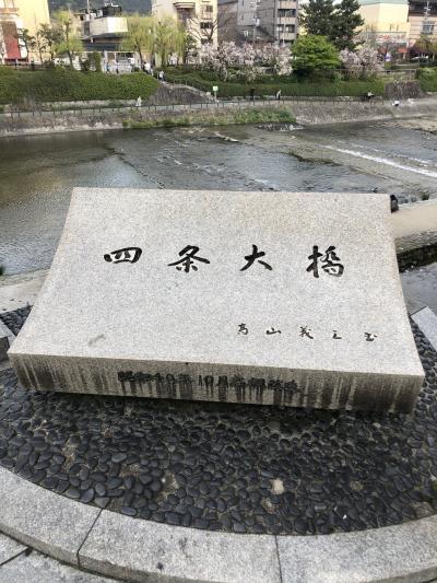 京都上洛。