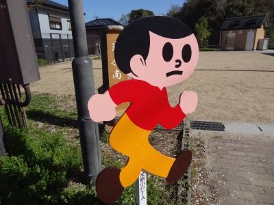 春の北日本海紀行・その10.青春18きっぷ/敦賀→横浜へ帰る途中、駿河健康ランドに寄り道。
