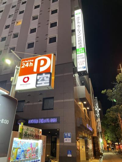 3泊とも違う宮崎市のホテル 前編