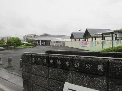 太宰府史跡水辺公園