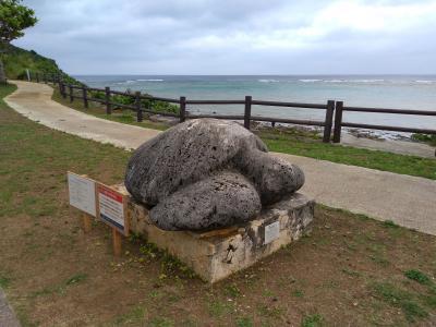 沖縄映画を沖縄で観たいがために那覇まで1泊2日で行く~2日目フライトまでの時間は南部海巡りドライブ