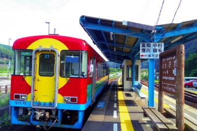 四国鉄道巡り旅part7あえて普通車くろしお鉄道